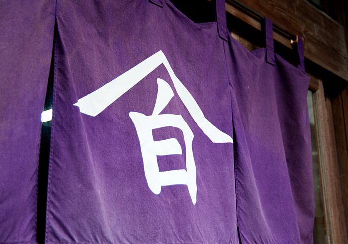 【コロカルトラベル】鳥取の旅行情報・三朝温泉エリア