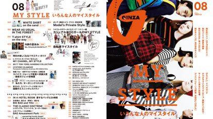 Ginza No. 206