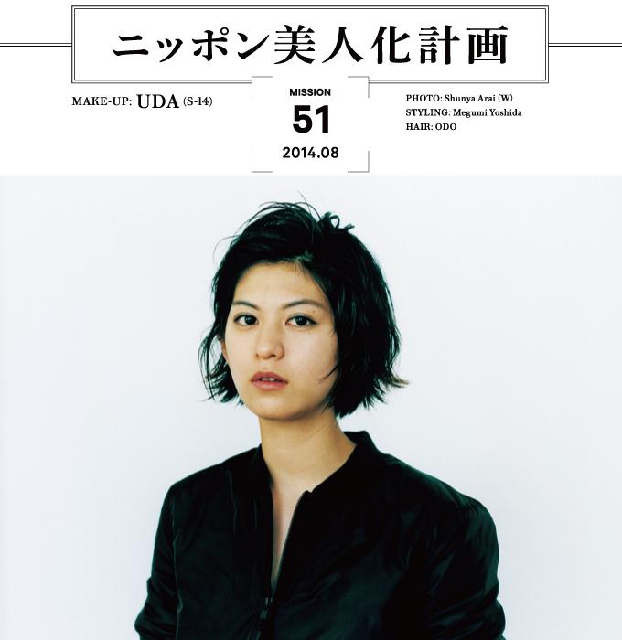 ジャケット ¥60,000(ブラック デニム | エドストローム オフィス)- Text: Ryoko Kobayashi