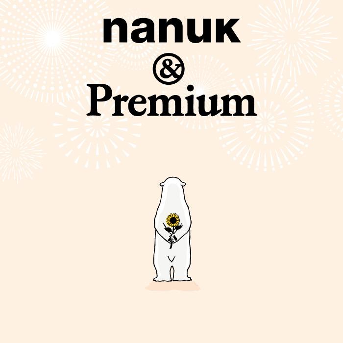 nanuk-main-9