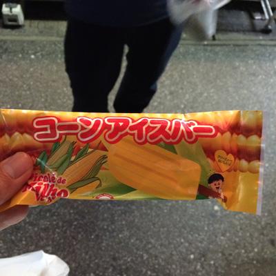 大泉町で買った「コーンアイスバー」。ブラジルではポピュラーらしい。ココナッツみたいな味がしてめちゃうま。