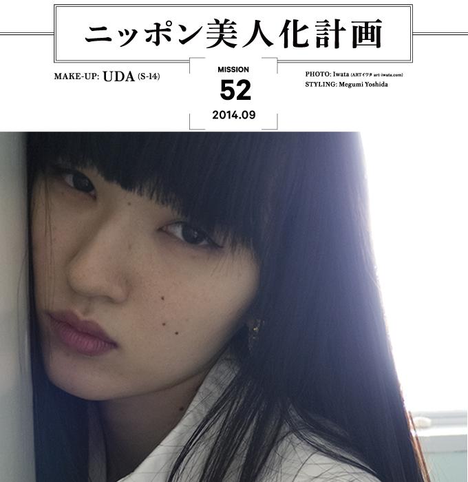 シャツ*参考商品(ウォルフォード | 福助)/ピアス ¥19,500(ヨシコクリエーション)- Text: Ryoko Kobayashi