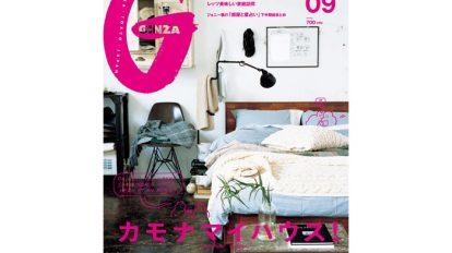 From Editors  No. 207 This Issue ようこそ♥インテリアと雑貨の特集です。  カモナマイハウス!