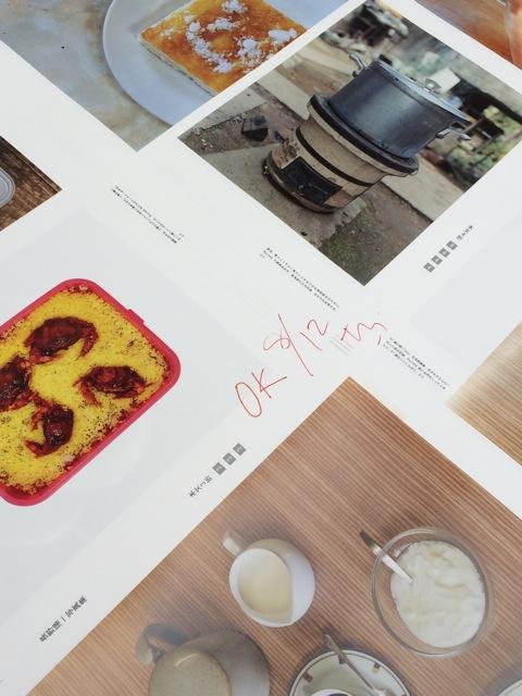 長野陽一 料理写真展「大根は4センチくらいの厚さの輪切りにし、」は9/5まで銀座のガーディアン・ガーデンにて開催中です。