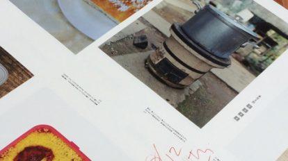 第59回 マドロス陽一の写真便りその9「写真と印刷編」