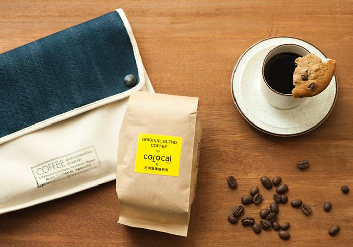 【コロカル通販】岡山の美味しいコーヒー(豆&粉)、元浜倉庫焙煎所ブレンド。