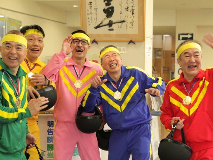 『したまちコメディ映画祭in台東』 関根勤監督作品上映にご招待。