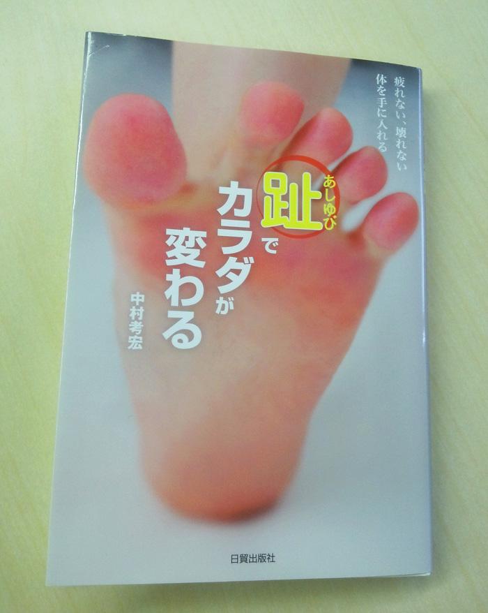 ベビーピンクで角質のないつるつるの足は24歳のモデルさんの足裏。この柔らかさと質感を目指したい。