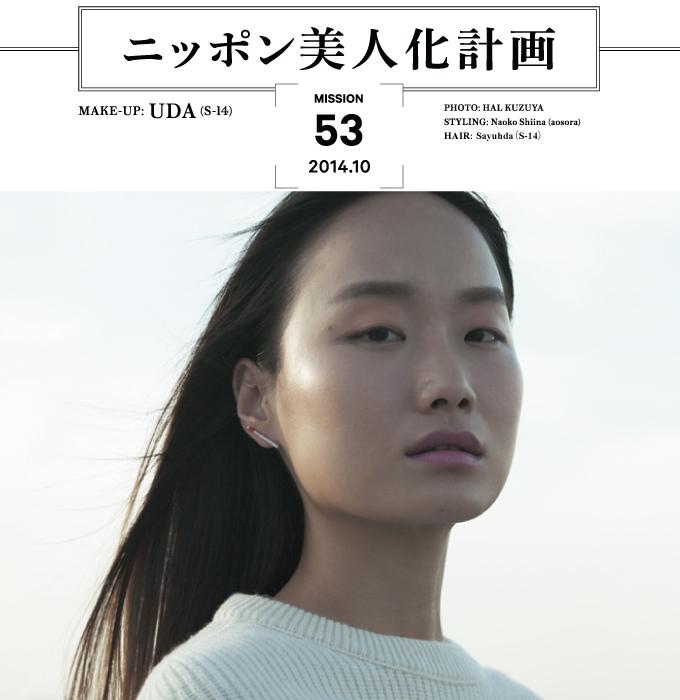 ニット ¥34,000(ドゥロワー | ドゥロワー 青山店)/ラインピアス*三角ピアスとセット ¥10,000(エーオーエム)- Photo: Jun Kato (object) Text: Ryoko Kobayashi
