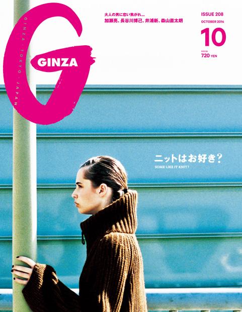 gz208-fe1-01