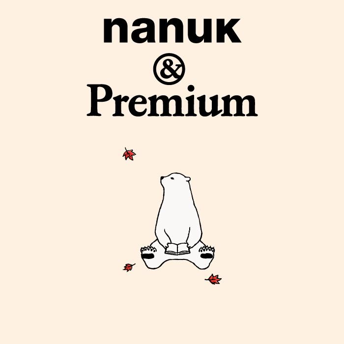 nanuk-main-11