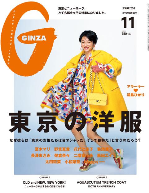 gz209-fe1-01