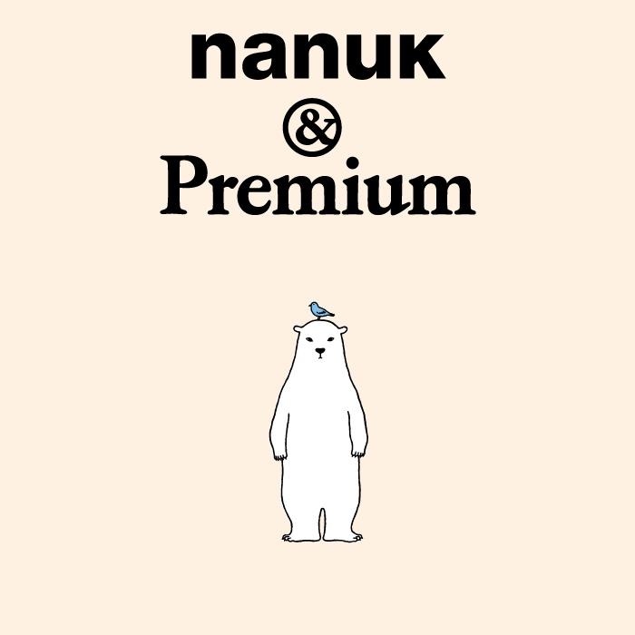 nanuk-main-12