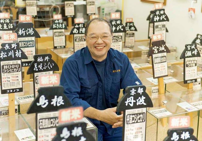 【PEOPLE】米専門店「スズノブ」西島豊造さん