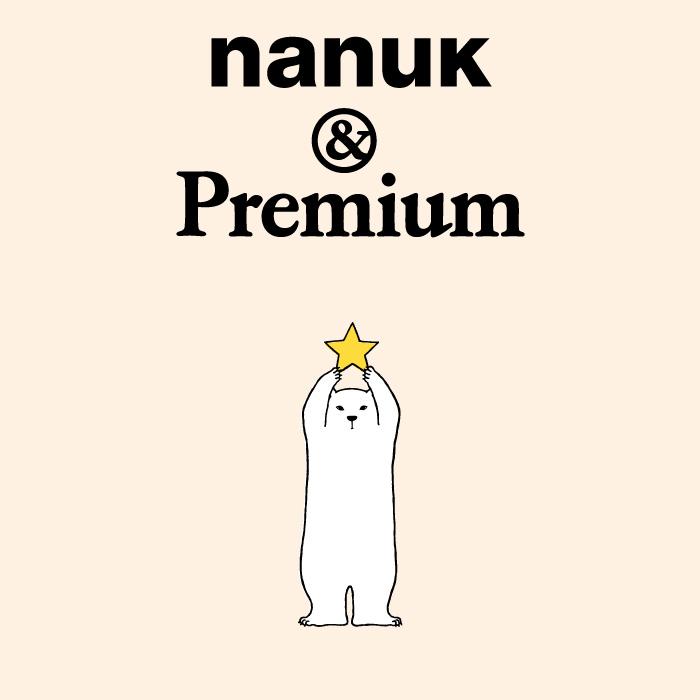 nanuk-main-13