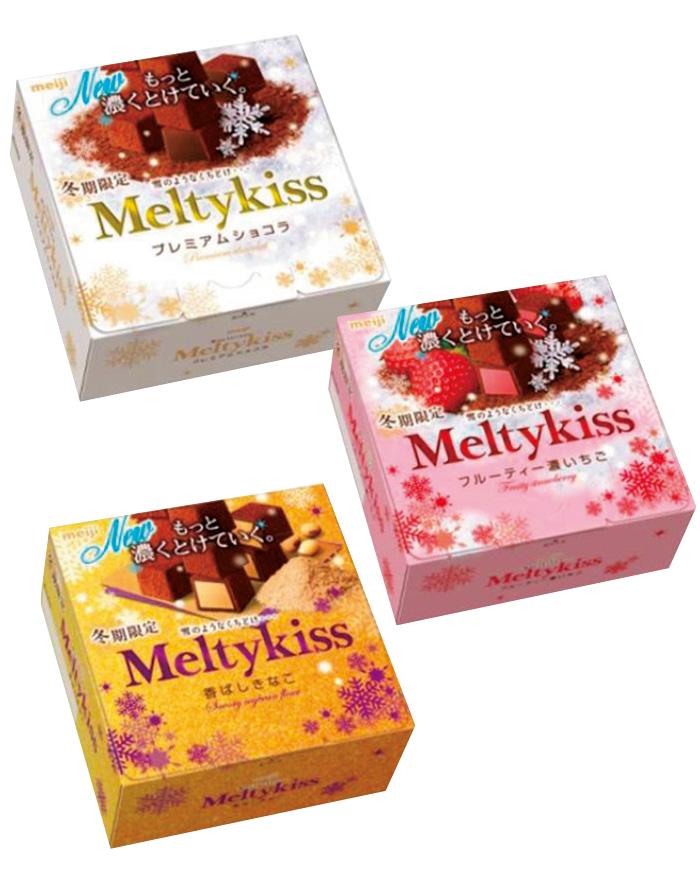 冬期限定チョコレート メルティーキッス