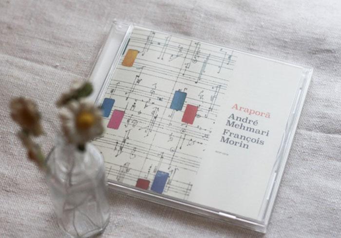 メマーリ&モラン、木や水を感じるピアノ&ドラムのデュオアルバム誕生。