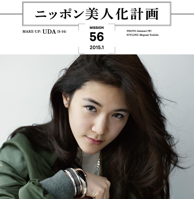 L-2Bジャケット¥65,000(フミカ_ウチダ | クリフ)/ノースリーブのサーマルトップ ¥3,900、シルバーのチェーンネックレス ¥39,000、シルバーのバングル ¥58,000(以上ジャンティーク)- Text: Ryoko Kobayashi