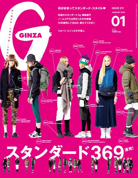 gz210-fe1-01