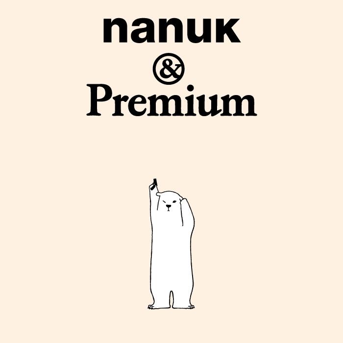 nanuk-main-14