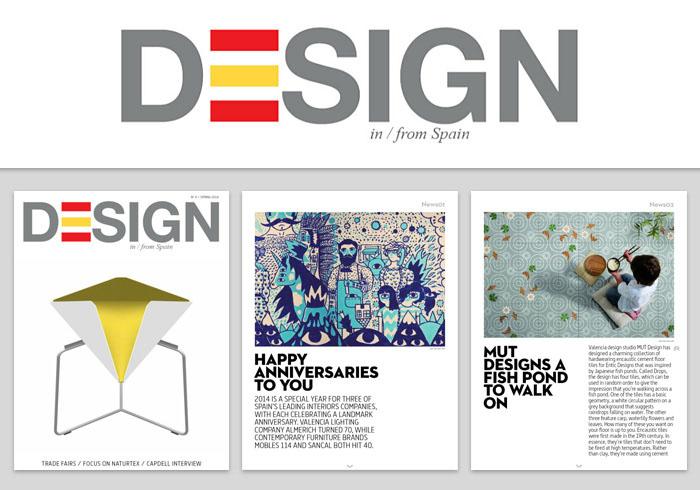 スペインデザインの情報が電子書籍で発信されています!