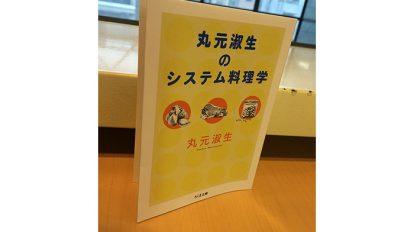 Tarzan Editors No. 663 最新号より