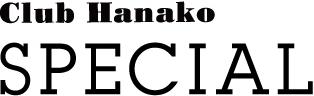 Club Hanako SPECIAL