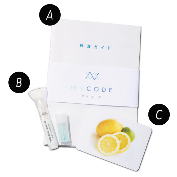 MYCODE オールインワン280+ 基本セット 検査ガイド/唾液採取容器/唾液の分泌を促すレモンの写真