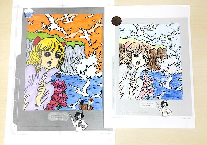 ちなみにモノクロページでは、五月女ケイ子画伯による脳トレ学習帳が! 編集部でも、早速、塗り絵をしてみました! あくまでもイメージですので、みなさんもお好きな色を塗って、楽しんでくださいね〜!(モノクロ担当・WK)