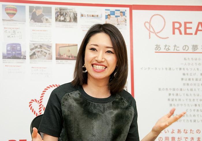 東京生まれ。大学時代から夢の実現を応援するプロジェクトを手掛け、大学院生だった2011年、日本初の試みとなるレディーフォーを開設。HPはhttps://readyfor.jp/