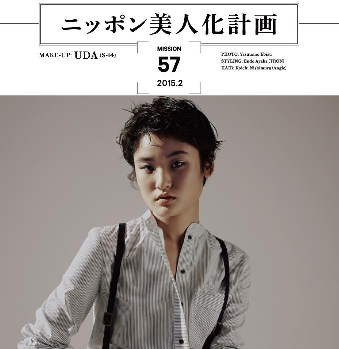 シャツ ¥29,000(リカ | リカ ストゥディオズ ジャパン)/パンツ ¥36,000(シュール・バイ・ライラ)/サスペンダー*スタイリスト私物 - Text: Ryoko Kobayashi