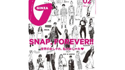 From Editors  No. 212 This Issue SNAP, FOREVER!! 世界のおしゃれ、私のおしゃれ♥︎