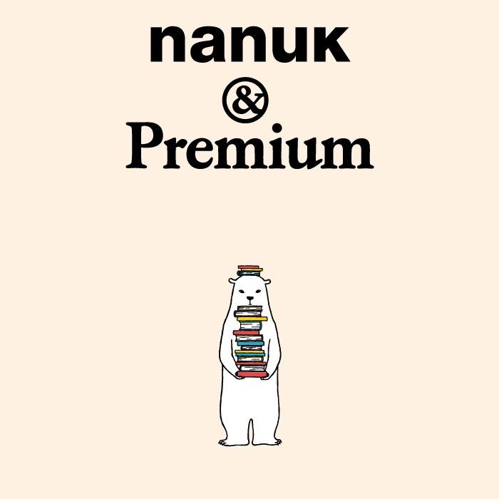 nanuk-main-15