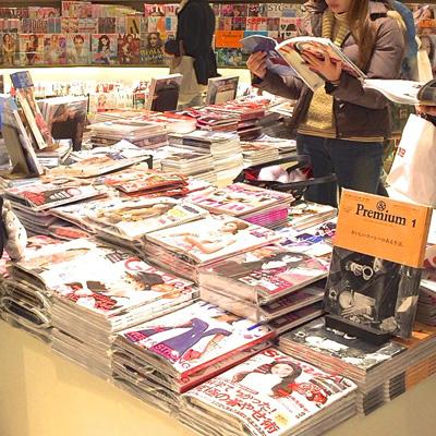 特集では台北の本屋も取材。「誠品書店 信義店」は日本の雑誌も充実、『&Premium』も積まれてます。