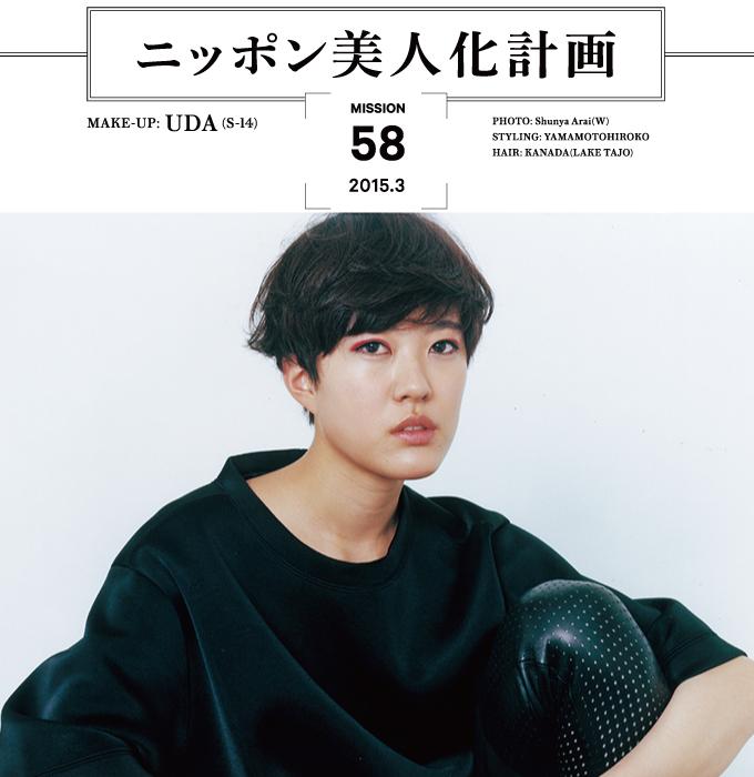トップ ¥19,500(ラグス マックレガー)、レザーのオーバーオール ¥276,000(イーチ×アザー | 共にPred PR)- Photo: Jun Kato (Object) Text: Ryoko Kobayashi