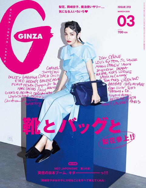 gz213-fe1-01
