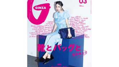 From Editors  No. 213 This Issue スニーカー、サンダル、ミニバッグ…  新しい靴とバッグに出逢う。そして、世界同時NIPPONブームの深層へ。