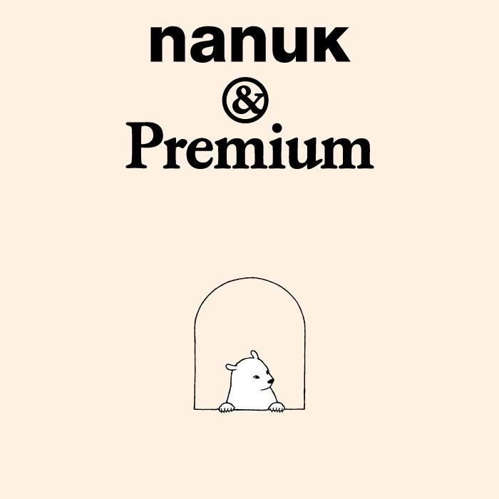 nanuk-main-16