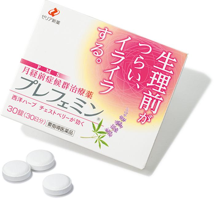 ゼリア新薬 プレフェミンⓇ