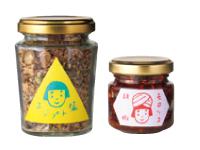 たかはしよしこさんの「エジプト塩」は焼き野菜にかけて。「モロッコ胡椒」は炒め物や和え物に。これひとつで味が決まる優れもの。