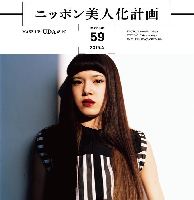ブラウス ¥24,000(マヌカンズジャポン)/タイトスカート ¥21,000(レコール デ ファム | ファリーン トーキョー)/ブレスレット ¥13,000(ユートピア | マザー)/リング ¥8,800(ソムニウム) Text: Ryoko Kobayashi