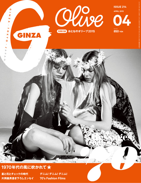 gz214-fe1-01