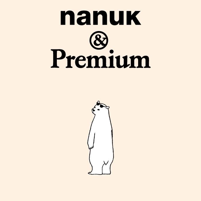 nanuk-main-17