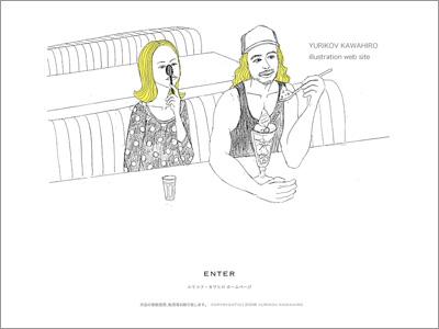 今回、イラストを描いていただいた、ユリコフ・カワヒロさんのwebです。http://yurikov.petit.cc/