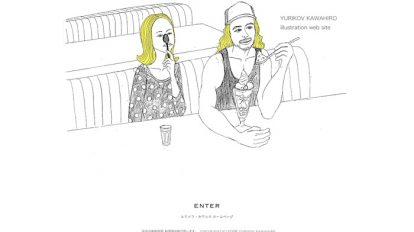 From Editors  No. 215 COVER STORY GINZA史上初、ドカンとイラスト1点。 チャーミングなmiumiu girlの春