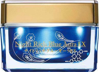 美容酵素「メディエンザイム(ME)」配合。抗酸化や美白に。ナイトリッチブルーオーラEX 50g 5,000円