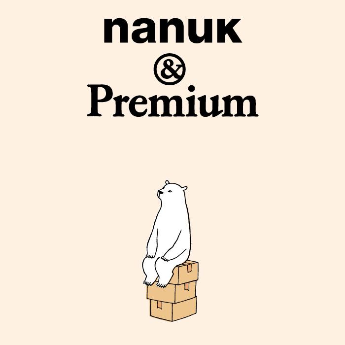nanuk-main-18