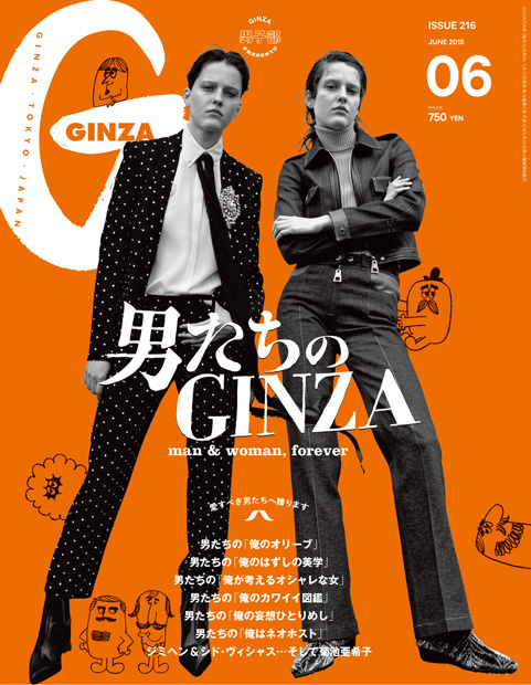 gz216-fe1-01