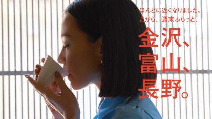 Hanako No. 1087