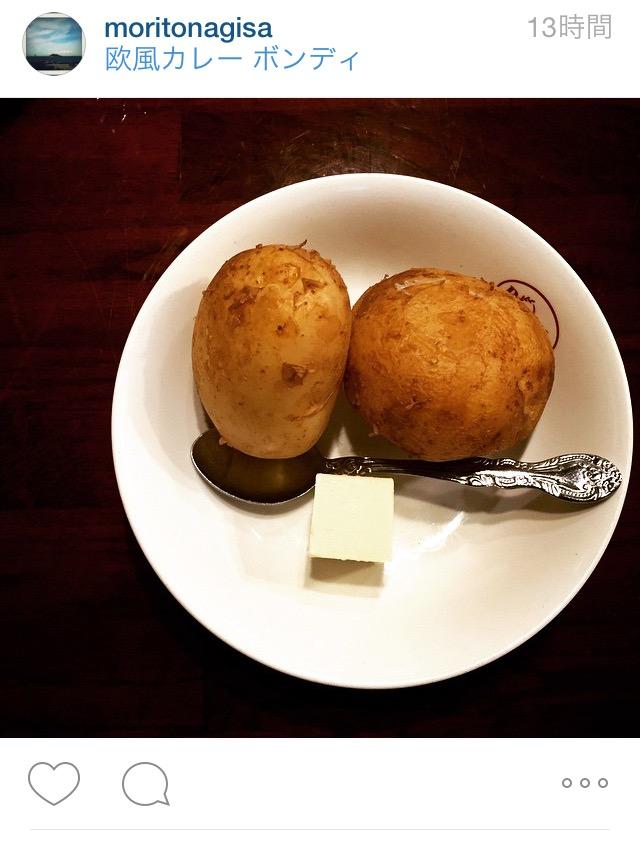 ボンディの別添えのイモ。大谷道子さん撮影。